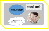 contact-02