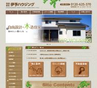 iyo-image2015