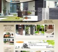 kazuken-top2