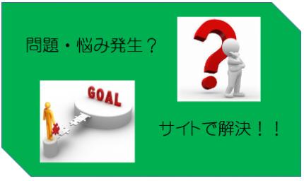 question-02