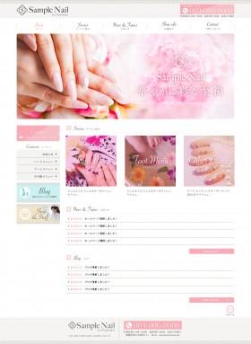 sample-nail